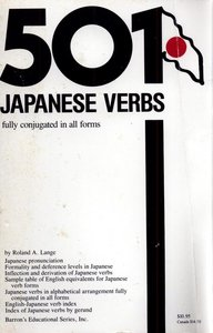 501 Japanese Verbs free download