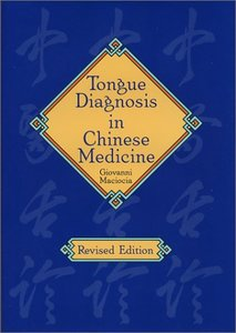 Tongue Diagnosis in Chinese Medicine free download