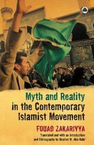 Myth and Reality in the Contemporary Islamic Movement free download