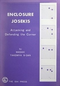 Enclosure Josekis, Attacking and Defending the Corner free download