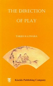 The Direction of Play (Intermediate to Advanced Go Books) free download