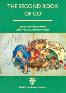 The Second Book of Go free download