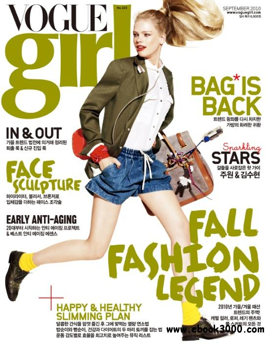 Vogue Girl - September 2010 (South Korea) free download