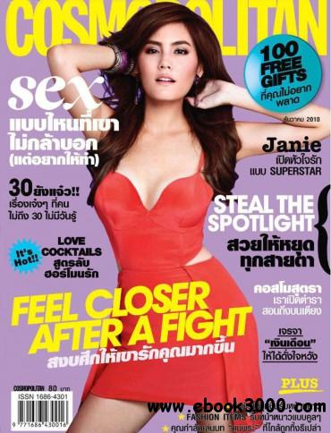 Cosmopolitan - December 2010 Thailand free download