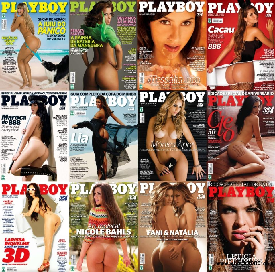 Playboy Brazil - Full Year 2010 Issues Collection free download