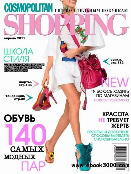 Cosmopolitan Shopping Russia - April 2011 free download