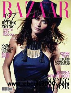 Harper's Bazaar / Russia - May 2011 free download