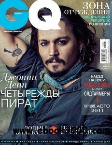 GQ Magazine / Russia - May 2011 free download