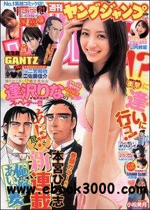 Young Jump (Yangu Jiyanpu) - 5 May 2011 (N 21) free download