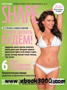 Shape / Russia  May 2011 free download