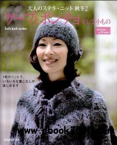 Let's knit series NV80147 2010 free download