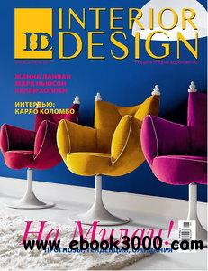 ID.Interior Design Magazine April 2011 - Free eBooks Download