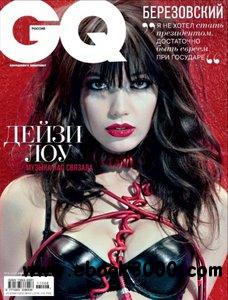 GQ Russia - June 2011 free download