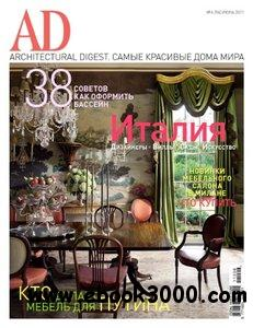 AD Russia - June 2011 free download
