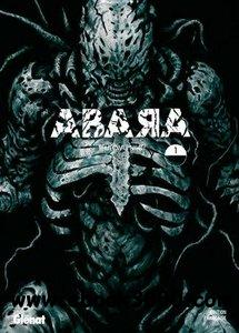 Abara - Volume 2 Complete free download