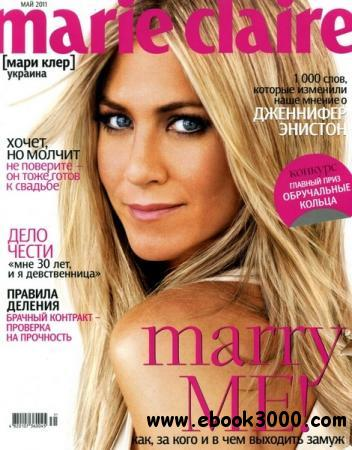 Marie Claire Ukraine - May 2011 free download