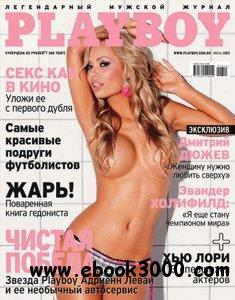 Playboy Russia - June 2011 free download