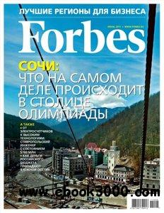 Forbes Russia - June 2011 free download