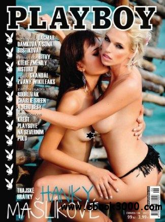Playboy Czech - June 2011 free download
