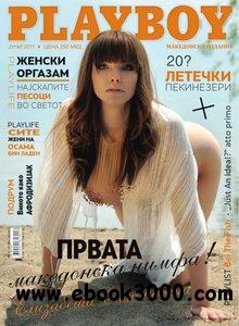 Playboy Macedonia - June 2011 free download
