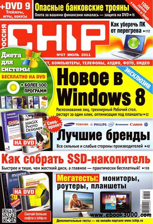 Chip No 7 Russia -July 2011 free download