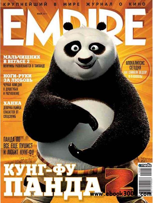 Empire No 5 Russia - May 2011 free download