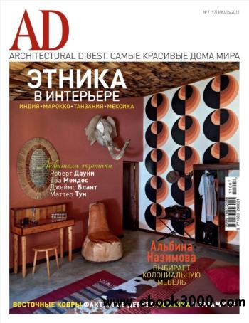 AD Russia - July 2011 free download