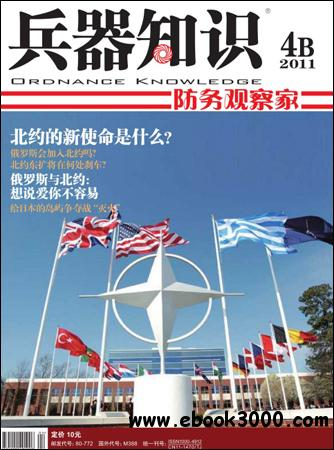 Ordnance Knowledge - 15 April 2011 free download