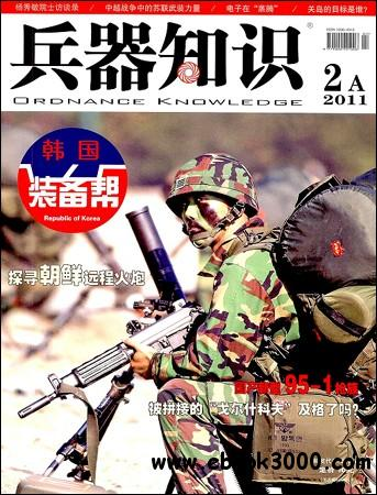 Ordnance Knowledge - 4 February 2011 free download