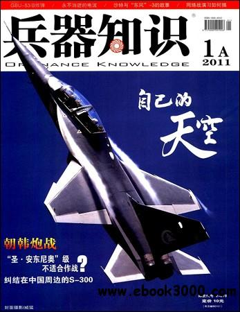 Ordnance Knowledge - 4 January 2011 free download