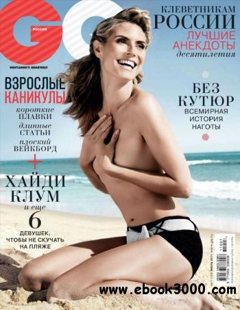 GQ Russia - July 2011 free download