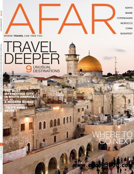 Afar - July/August 2011 free download