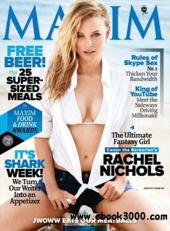 Maxim USA - August 2011 free download
