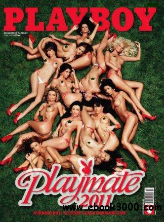 Playboy Bulgaria - July 2011 free download