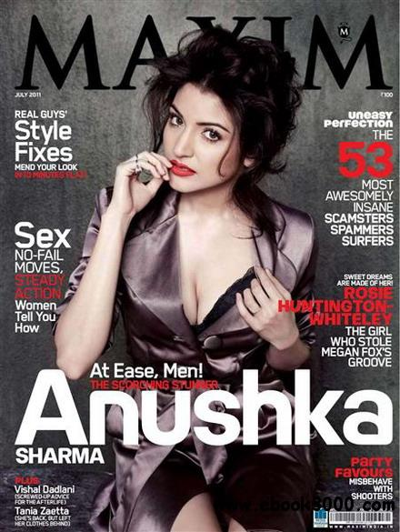 Maxim - July 2011 / India free download