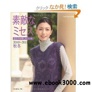 Lets Knit Series NV80150 2010-2011 free download