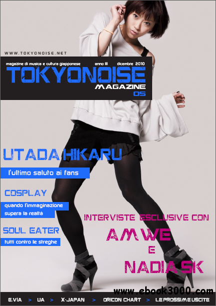 TokyoNoise - Dicembre 2010 (N 5) free download