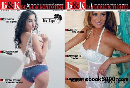 Lingerie & Tights - N 31/2011 free download