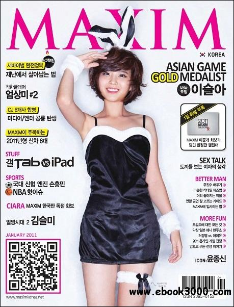 Maxim Korea - January 2011 free download