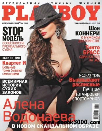 Playboy Russia - August 2011 - No watermark free download