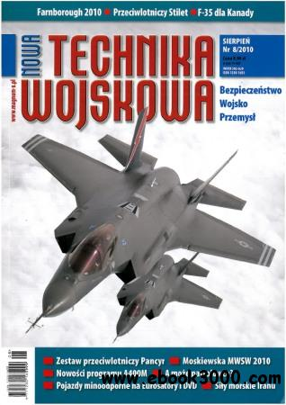 Nowa Technika Wojskowa 2010-08 free download