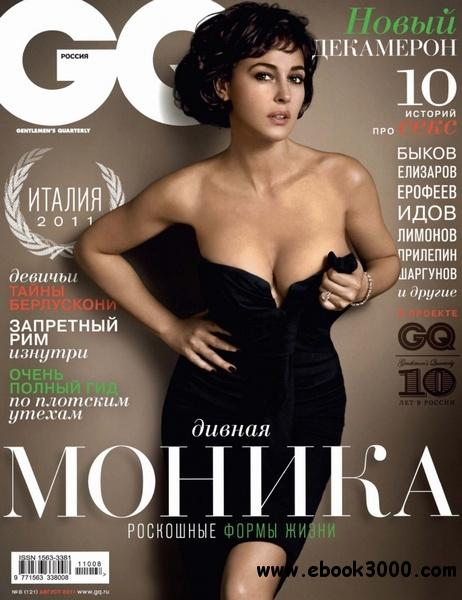 GQ - August / 2011 (Russia) free download
