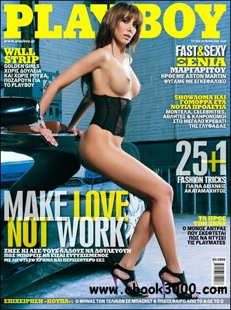 Playboy's Magazine - May 2009 (Greece) free download