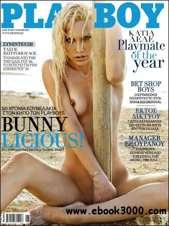 Playboy's Magazine - June 2010 (Greece) free download