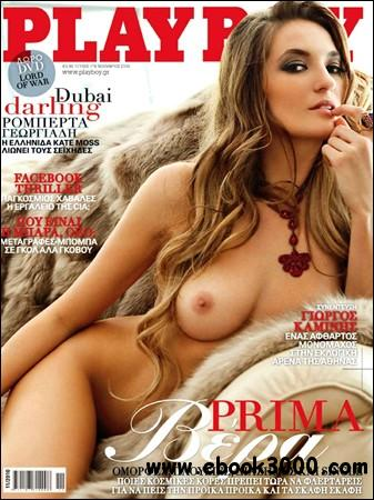 Playboy's Magazine - November 2010 (Greece) free download