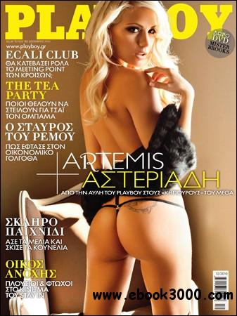 Playboy's Magazine - December 2010 (Greece) free download