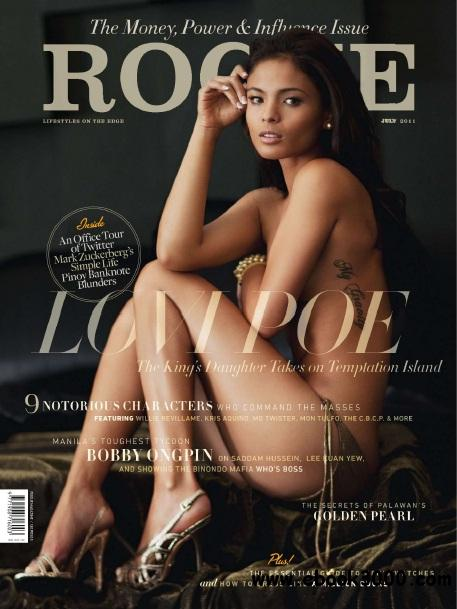 Rogue - July 2011 free download
