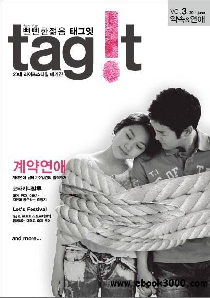 Tag It - June 2011 free download