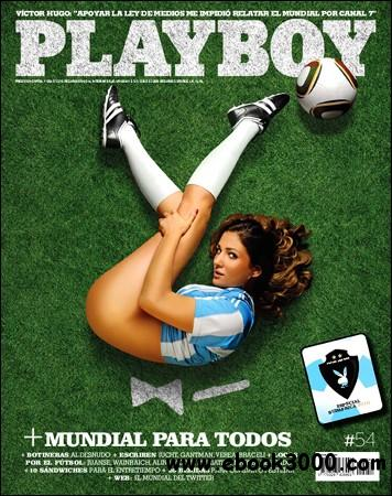 Playboy's Magazine - June 2010 (Argentina) free download