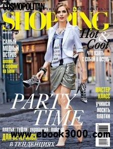 Cosmopolitan Shopping - August 2011 (Russia) free download